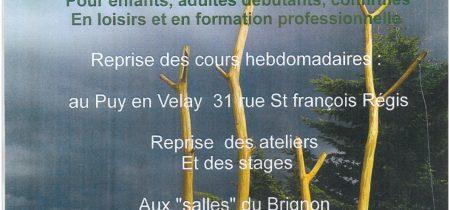 Atelier Pieris Stage Sculpture